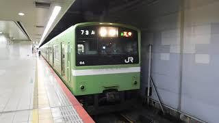 291・201025201系ND601編成普通王寺行・JR難波発車
