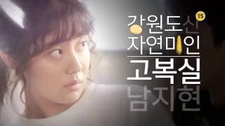 「ショッピング王ルイ」予告映像1…