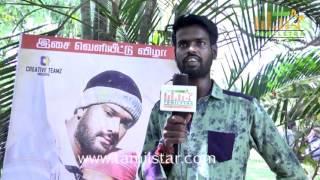 Mohan Raj At Kanden Kadhal Konden Audio Launch