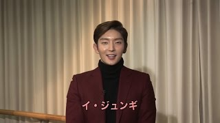 <衛星劇場1月>韓国ドラマ イ・ジュンギ主演「朝鮮ガンマン」コメント