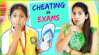 CHEATING in SCHOOL EXAMS - Gone WRONG | #SchoolLife #Fun #Sketch #Anaysa #MyMissAnand
