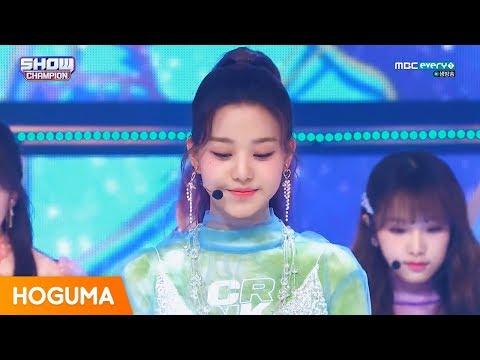 아이즈원 (IZ*ONE) - 비올레타 (Violeta) 교차편집 (stage Mix)