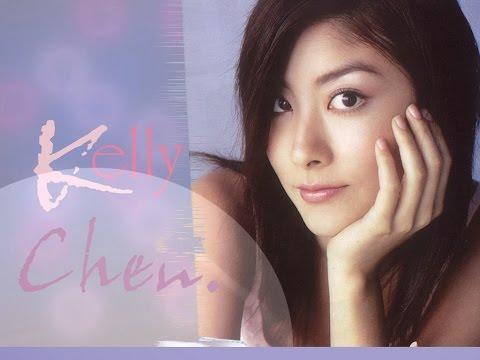 陈慧琳 (Kelly Chen) - 記事本 (Ci She Pen)
