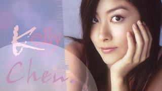 陈慧琳 (Kelly Chen) - 記事本 (Ci She Pen) thumbnail