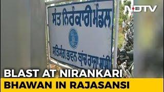 3 Dead, 10 Injured In Grenade Attack At Prayer Hall In Amritsar