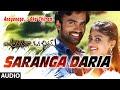 Saranga Daria Full Song || Anaganaga Oka Chitram || Siva, Shinde, Megha Sree