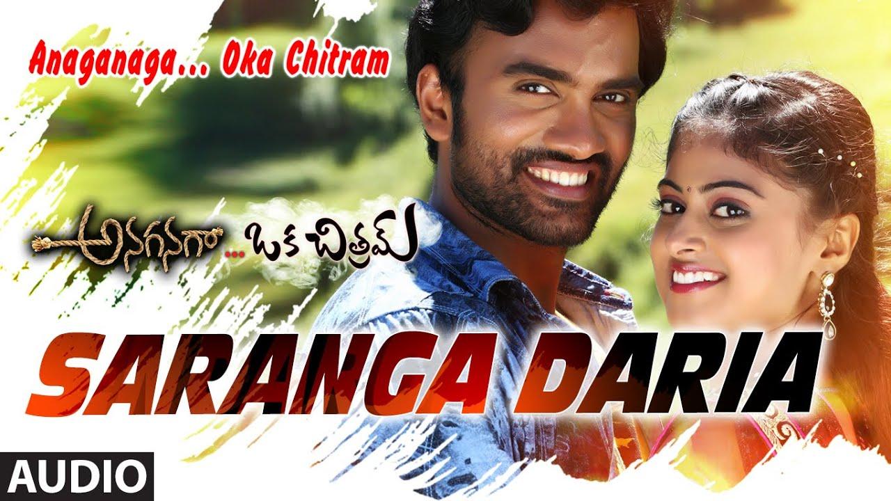 Saranga Daria Full Song || Anaganaga Oka Chitram || Siva, Shinde, Megha Sree chords | Guitaa.com