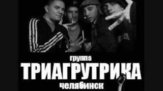ТГК - Ещё по Колпачку