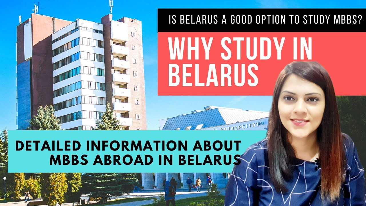 MBBS in Belarus|Fees Structure 2019|MCI & WHO Approved