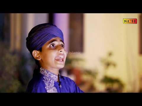 Kallam e Iqbal    La Ilaaha Il Allah Ho    Beautiful Kallam By Shakeel Sandhu