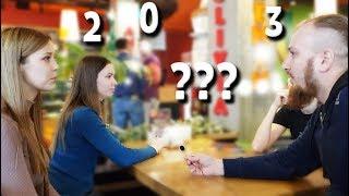 Дискуссия на тему многоженства с тремя девушками. Дети. Семья.