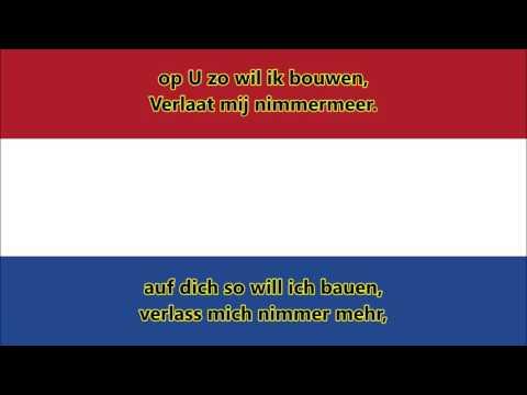 Nationalhymne der Niederlande - Anthem of Netherlands (NL/DE Text)