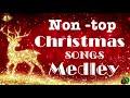 Non Stop Christmas Songs Medley - Top 100 Christmas Nonstop Songs