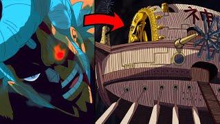 【海賊王】三大古代兵器之一(冥王) 會被佛朗基打造!? 還是會被找到!?