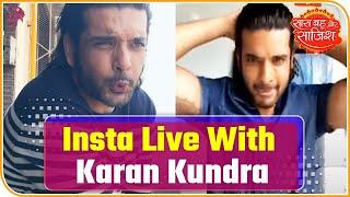 SBS Special: Insta Live With TV Actor Karan Kundra | Saas Bahu Aur Saazish