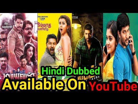 Top 10 New South Hindi Dubbed Movies Available On YouTube. (April-3)