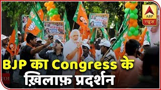 Super 9: BJP Workers Protest Outside Congress Office In Gujarat | ABP News