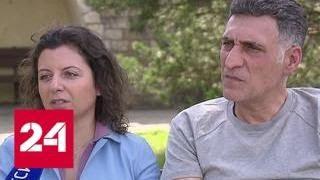 Армянам пытаются внушить, что Россия их сдала - Россия 24