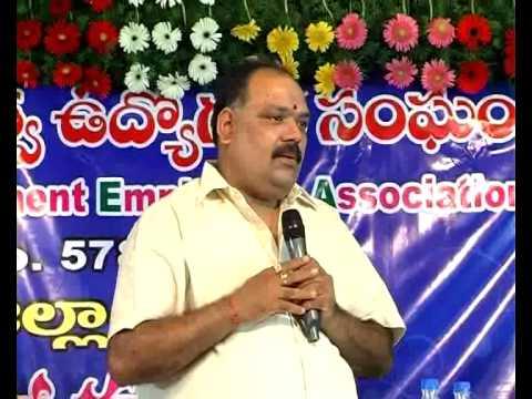 APGEA Krishna District opening meeting speech by Sri K.R.Suryanarayana on 26-09-12 Video-1