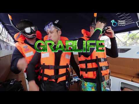 Grab Life by Chang | ระนอง Ep.2