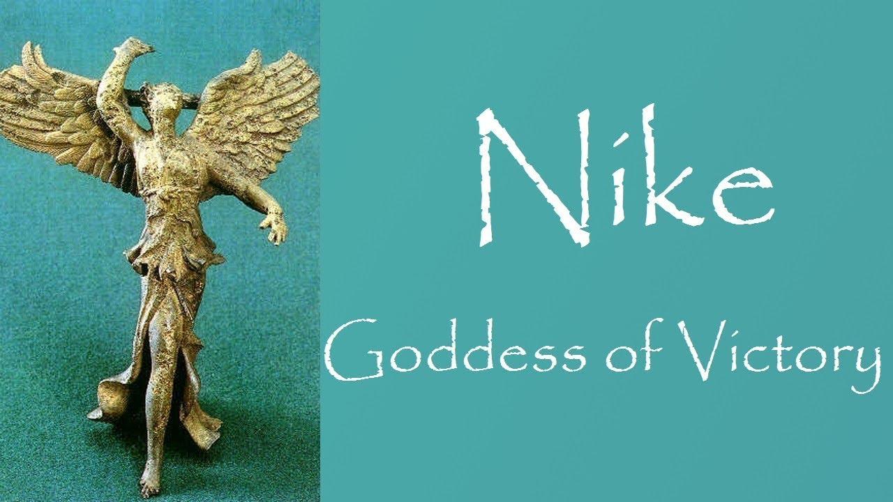 the greek god nike