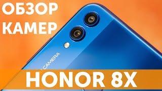 Huawei Honor 8X огляд камери і відгук, приклади відео 1080P 60 FPS і Slow Motion