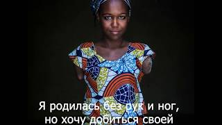 Международный день девочек - о чем они мечтают