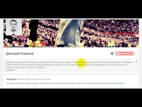 [АКАДЕМИЯ СТАВОК] Стратегия ставок на теннис. Часть 2из YouTube · Длительность: 1 час5 мин23 с