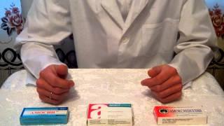 видео Антибиотики при гайморите: эффективные и недорогие