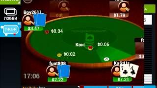 видео мобильный покер клуб