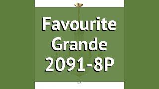 Люстра Favourite Grande 2091-8P обзор: светильник Favourite Grande 2091-8P 520 Вт, где купить
