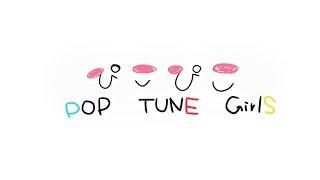 POP TUNE GirlS、待望の5曲入り1st Mini Album「ぴこぴこ」 2019年4月27...