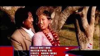 RAJESH PAYAL RAI // BALLA BHET BHO AADANGBE // JADAU-2 // OFFICIAL MUSIC VIDEO
