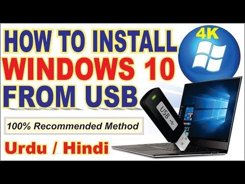 How To Install Windows 10 From USB Flash Drive / Urdu - Hindi (4K)