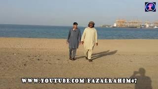 Jamal kamal zai ~Maleek Zadran~ Pashto New Song HD 2017 (Janan Stargo ta Salam kaoma)