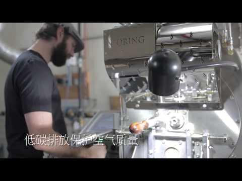 Rob Hoos roasts on the S15 (Mandarin subtitles)