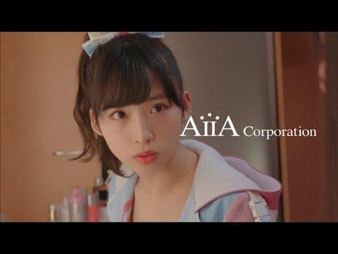 AKB48 アルカナの秘密『役成立篇』30秒 / AKB48[公式]