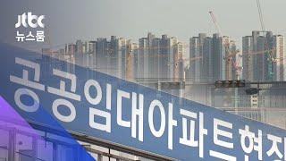 '중산층용 30…