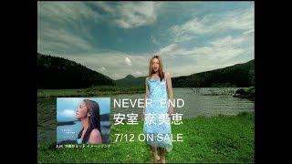 Cover images 安室奈美恵 / Single「NEVER END」15sec TV-SPOT