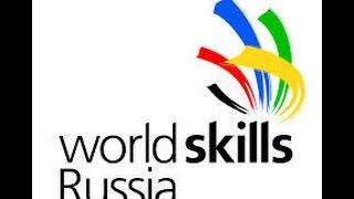 WorldSkills Rossiya GAPO KOMPYUTER № 8 im. I. F.''transport vositalariTa'mirlash va texnik xizmat ko'rsatish''pavlov ko'chasi