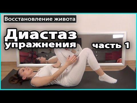 ⚠️ УПРАЖНЕНИЯ ОТ ДИАСТАЗА прямых мышц живота. ЧАСТЬ 1 | Живот после родов 💜 LilyBoiko