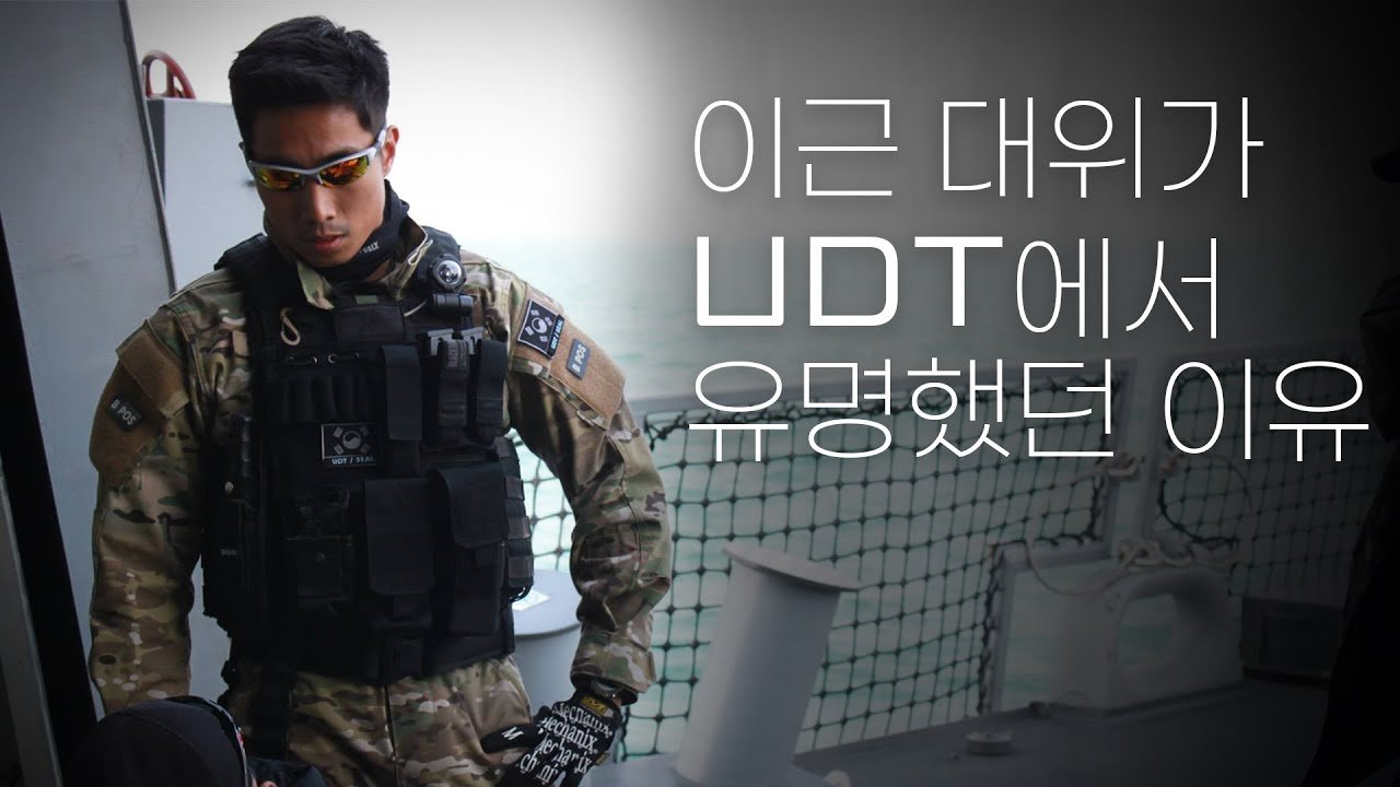 UDT 부대원이 폭로하는 이근대위의 군시절 실체?! (FEAT. 진실공방)