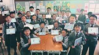 三星企業社會責任之三星智能教學體驗計劃 (Samsung Smart School)