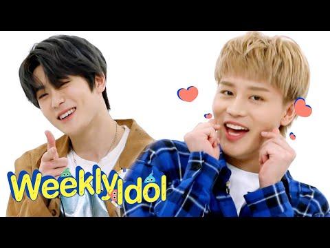 Taeil \u0026 Jaehyun's Cute Song [Weekly Idol Ep 452]