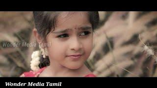 Ennoda Devathai cute little children version plz subscribe to the channel