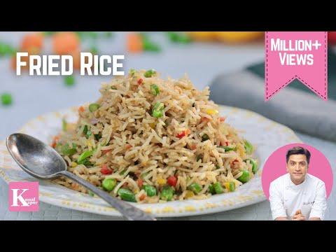 Veg Fried Rice वेज फ़्राइड राइस चायनीज़   Kunal Kapur Chinese Recipes   The K Kitchen   Street Style