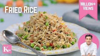 Veg Fried Rice | वेज फ़्राइड राइस | Quick & Easy Recipe | Chef Kunal Kapur