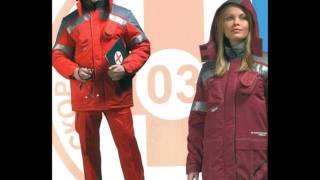 видео Где купить медицинскую  одежду