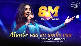 "Shreya Ghosal singing ""Anbe va En Munbe Va"" song 53rd Bengaluru Ganesh Utsava"