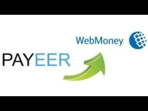 Как перевести деньги с Payeer на Webmoney и наоборот 2020 (пеер на вебмани)